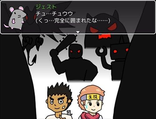 時短クエスト Game Screen Shot3