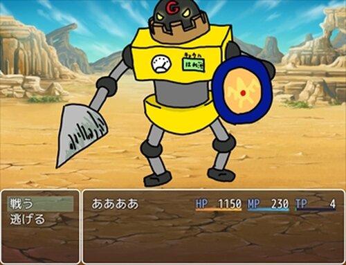 時短クエスト Game Screen Shot4