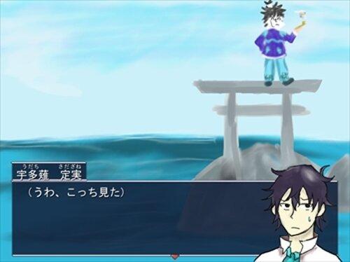 みこし~第二の夜~ Game Screen Shot2