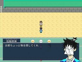 みこし~第二の夜~ Game Screen Shot3