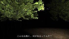 KENGOHAZARD Game Screen Shot2