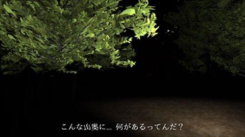 QuietMansion Game Screen Shot2