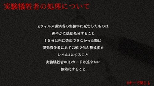 QuietMansion Game Screen Shot4