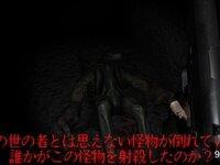 QuietMansionのゲーム画面