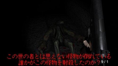 KENGOHAZARD Game Screen Shots