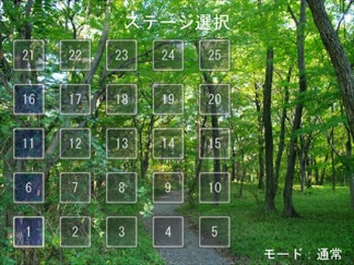 名称未定(α版) Game Screen Shot2