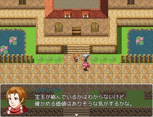 Road of Crystal -龍に誘われし勇者と八つの宝玉- β Game Screen Shot