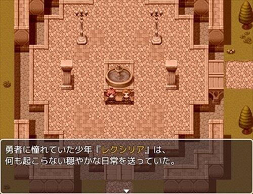Road of Crystal -龍に誘われし勇者と八つの宝玉- β Game Screen Shot2