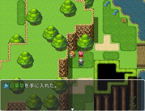 Road of Crystal -龍に誘われし勇者と八つの宝玉- β Game Screen Shot4