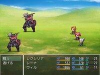 Road of Crystal -龍に誘われし勇者と八つの宝玉- βのゲーム画面