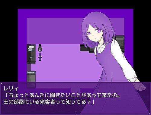 記録シリーズⅡ 交流会 Game Screen Shot1