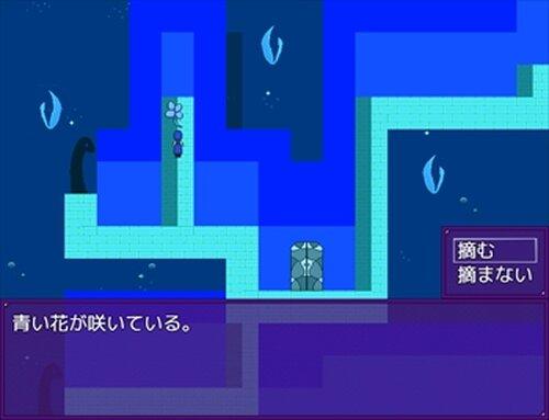 記録シリーズⅡ 交流会 Game Screen Shot2