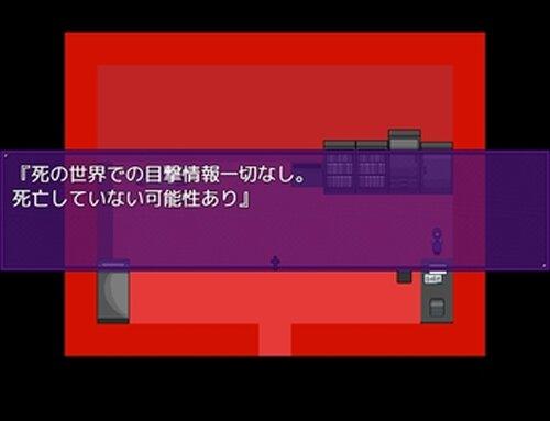 記録シリーズⅡ 交流会 Game Screen Shot3