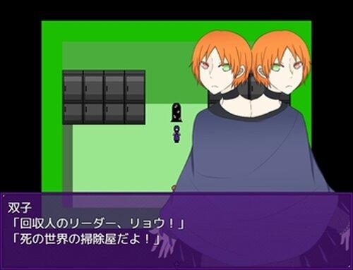 記録シリーズⅡ 交流会 Game Screen Shot4