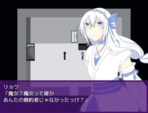 記録シリーズⅡ 交流会 Game Screen Shot5