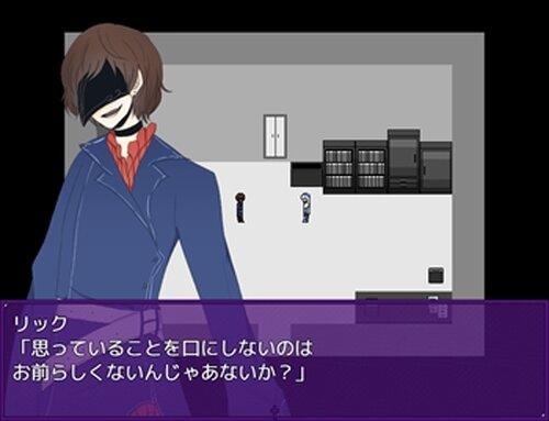 記録シリーズⅡ 交流会 Game Screen Shots