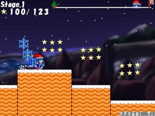 アイシェさんタのランニングイブ Game Screen Shot1