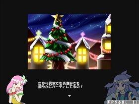 アイシェさんタのランニングイブ Game Screen Shot3