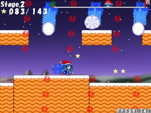 アイシェさんタのランニングイブ Game Screen Shot4