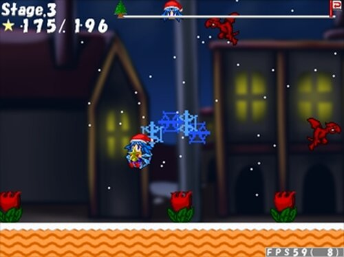 アイシェさんタのランニングイブ Game Screen Shot5