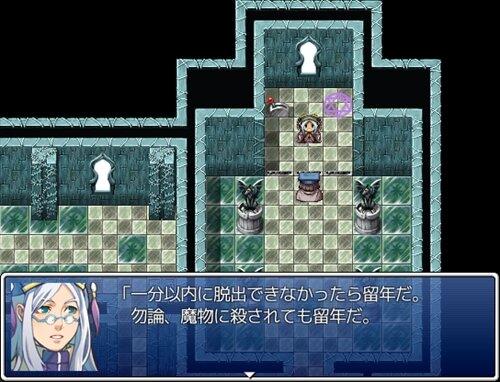 ほぼ同じ作品を二つ公開してみる Game Screen Shot1