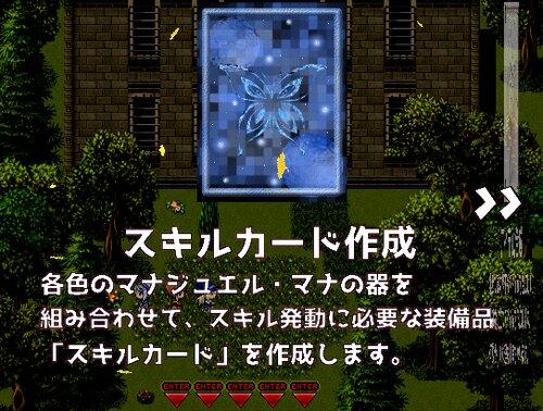 クロネコノリボン Game Screen Shot3