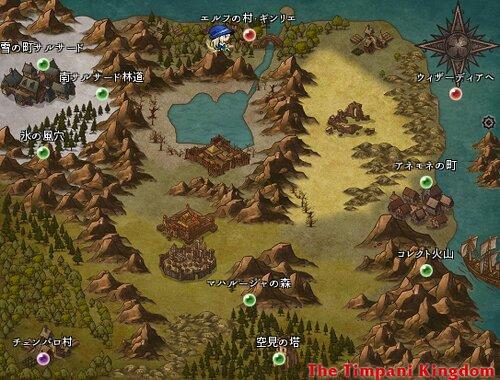 クロネコノリボン Game Screen Shot4