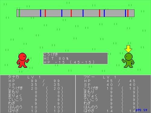 大激闘タイツファイターズ Game Screen Shot