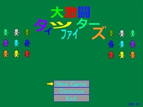 大激闘タイツファイターズ Game Screen Shot2