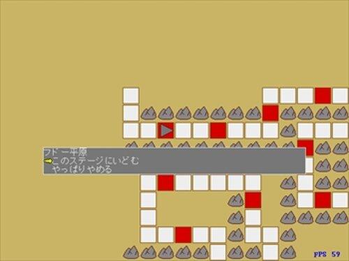大激闘タイツファイターズ Game Screen Shot3
