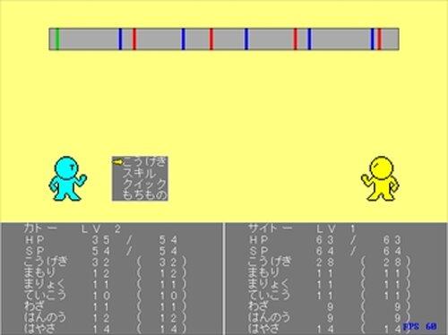 大激闘タイツファイターズ Game Screen Shot4