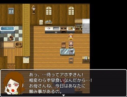 アホずきんちゃんと狼の森(ブラウザ版) Game Screen Shot2