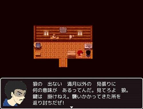 アホずきんちゃんと狼の森(ブラウザ版) Game Screen Shot5