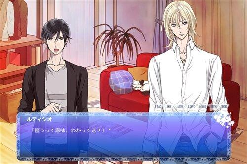 ホシナガルソラ Game Screen Shot