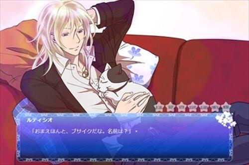 ホシナガルソラ Game Screen Shot3