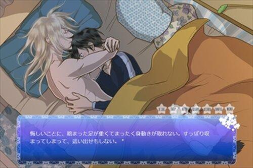 ホシナガルソラ Game Screen Shot4