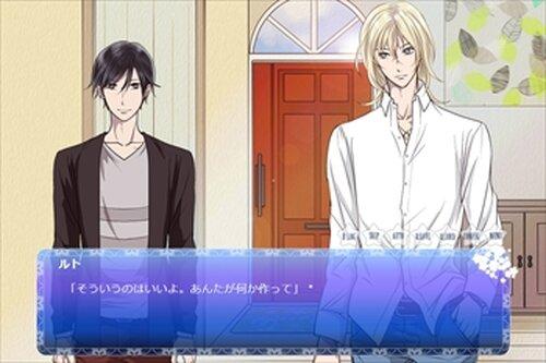 ホシナガルソラ Game Screen Shot5