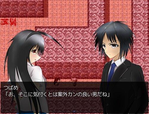 つばめの巣立ち Game Screen Shot