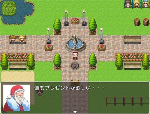 メリーロリスマス Game Screen Shot