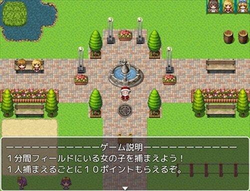 メリーロリスマス Game Screen Shots