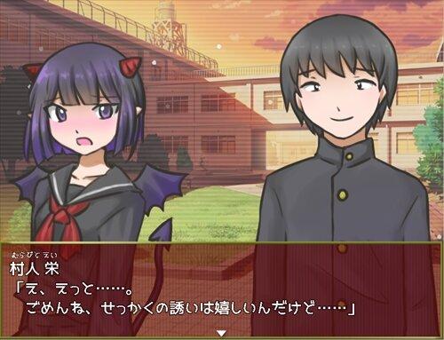 魔王は村人に恋してる! Game Screen Shot