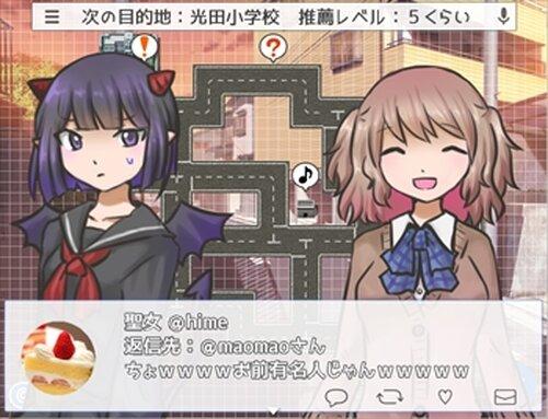 魔王は村人に恋してる! Game Screen Shot2
