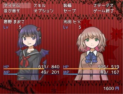 魔王は村人に恋してる! Game Screen Shot4