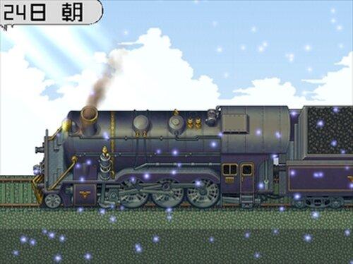 とあるクリスマスの伝承 Game Screen Shot3