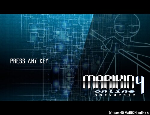 MARIKIN online 4 Game Screen Shot1