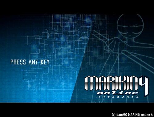 MARIKIN online 4 Game Screen Shot