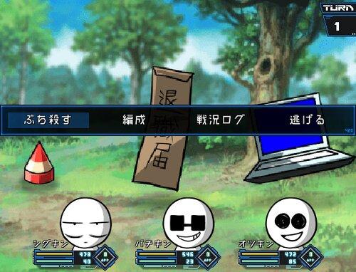MARIKIN online 4 Game Screen Shot2
