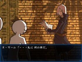 MARIKIN online 4 Game Screen Shot4
