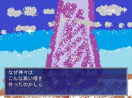 アハトの英雄 Game Screen Shot2