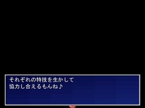 アハトの英雄 Game Screen Shot3